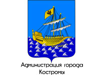Администрация города Кострома