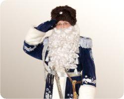 Всемирный Казачий Дед Мороз