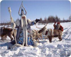 Чысхаан (Оймякон, республика Якутия)