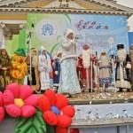 Пост-релиз | День Рождения Костромской Снегурочки