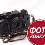 Костромская снегурочка объявляет конкурс фотографий «В центре весны»