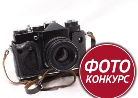 Костромская снегурочка объявляет конкурс фотографий «В центре весны».