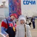 Снегурочка побывала на Зимних Олимпийских играх в Сочи
