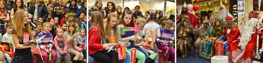 Детская пресс конференция кострома